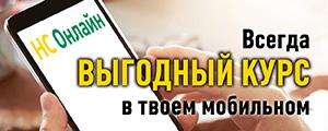 Кредит наличными 50000 руб